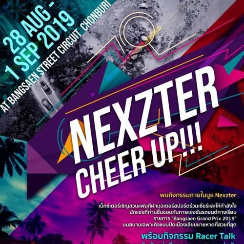 "NEXZTER Cheer Up !!! คลื่นความสนุกกำลังมา ""Bangsaen Grand Prix 2019"""