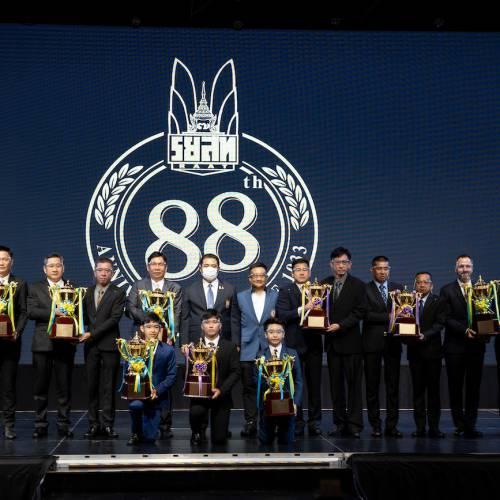 ราชยานยนต์สมาคมแห่งประเทศไทยในพระบรมราชูปถัมภ์ จัดงานฉลองแชมป์ RAAT CHAMPIONS' DAY 2020