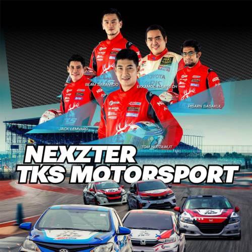 NEXZTER ผู้สนับสนุนผลิตภัณฑ์ระบบเบรกทีมแข่ง NEXZTER TKS MOTORSPORT